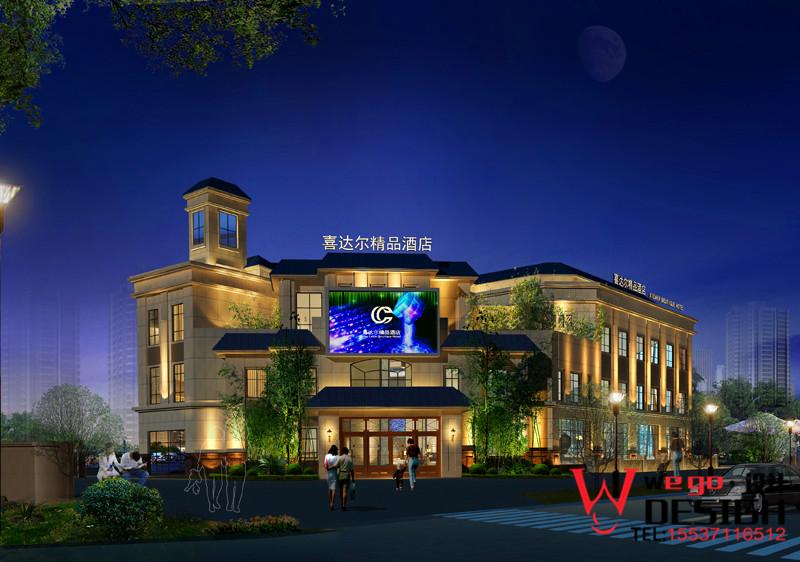 优雅·精致-河北沧州喜达尔精品商务酒店设计说明