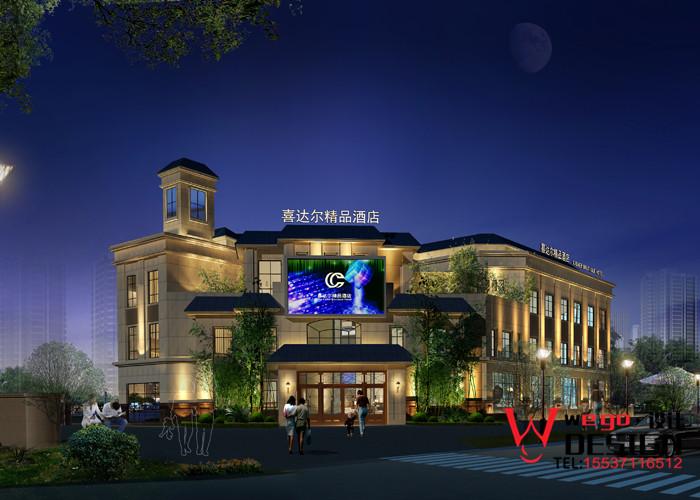 河北沧州喜达尔精品商务酒店设计效果图