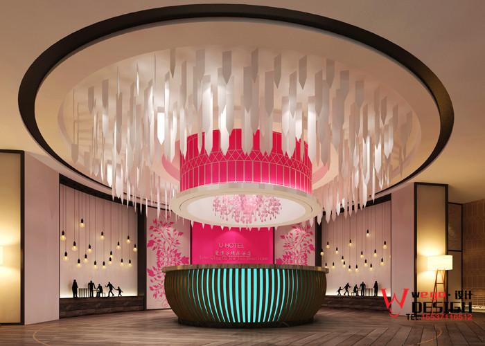 重庆U-HOTEL精品主题酒店设计