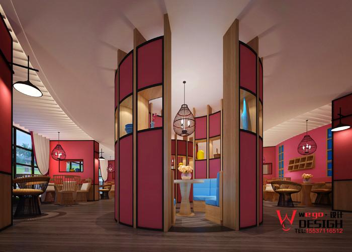 重庆U-HOTEL情侣主题酒店设计