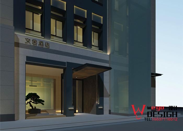 郑州文舍校园文化主题精品酒店设计案例欣赏