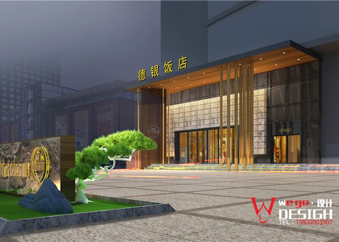 周口项城德银饭店三星级酒店改造设计